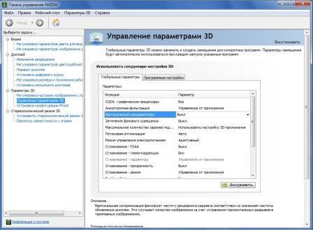 http://csrulez.ru/images/vsinc.jpg